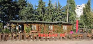 The Eko Ev (eco house) at Bahçeşehir Primary School, Etiler Campus, in Istanbul.